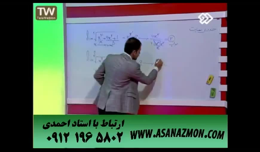 آموزش  درس ریاضی - کنکور ۲۲