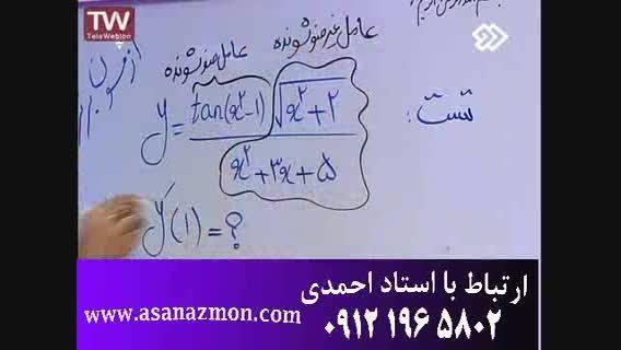 مدرس عجوبه ریاضی و موفق ترین مشاور کنکور کشور 14