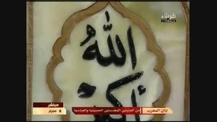 اذان مغرب در حرم امام حسین(ع) - 6 محرم