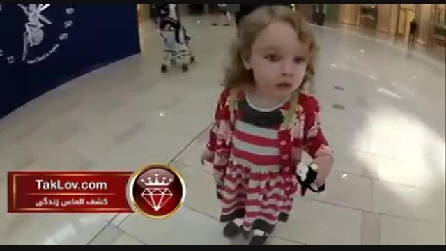 عکس العمل این دختر بچه آمریکایی به اذان