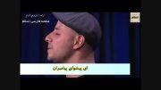 اجرای هم زمان ماهر زین و مسعود کرتیس در برنامه زنده