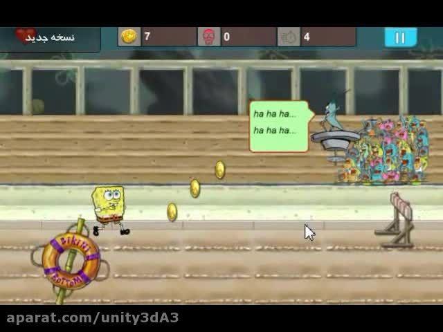 بازی باب اسفنجی ستاره 2 در کافه بازار فیلم نسخه 2