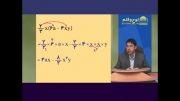آموزش ریاضی دوره سوم راهنمایی فصل 2 قسمت نهم