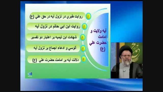 حضرت علی علیه السلام امام متقین در كتب اهل بیت