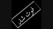 اهنگ خیلی زیبای من و تو مرتضی پاشایی و امید عامری