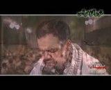 حاج محمود كریمی -  ناله حسن واویلا ، داد بی صداست واویلا ، ناله حسین واویلا ، مادرم كجاست واویلا