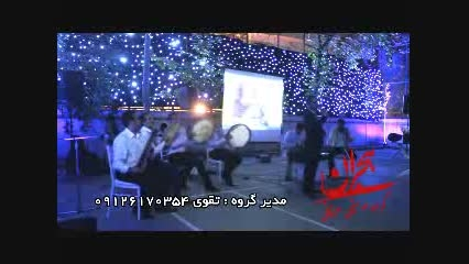 گروه موسیقی عرفانی ترحیم هجران