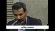 شعرخوانی محمدعلی جوشایی در محضر رهبر انقلاب