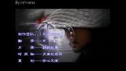 تیتراژ پایانی قسمت 63 جومونگ