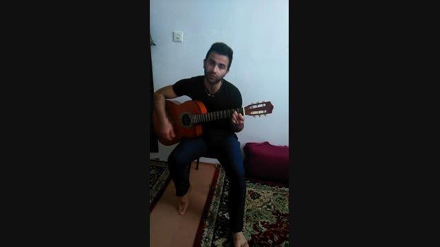 آهنگ بی تو دارم میمیرم علی عبدالمالکی با صدای خودم
