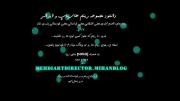 نسخه دموی مجموعه ریتم پاپ-تکنو-ایرانی شادو...