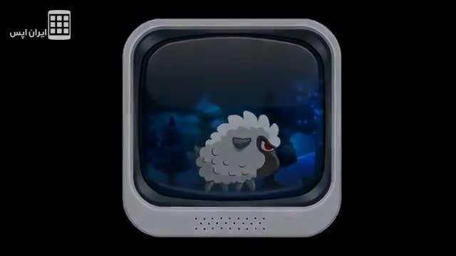 بیگانگان در برابر گوسفندان - Aliens vs Sheep