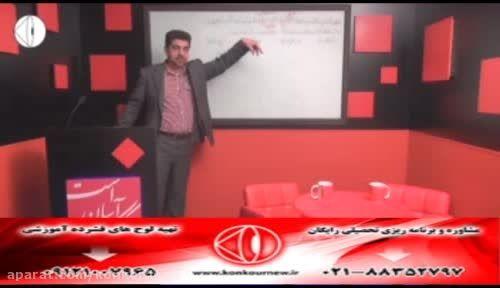 دین و زندگی سال دوم،درس 5 با استاد حسین احمدی(8)