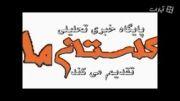 فیلم/ گلزنی سردار آزمون در مقابل تیم ملی عراق