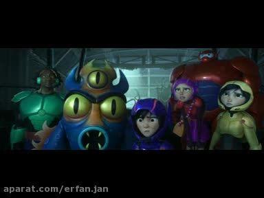 شش ابر قهرمان(Big Hero ۶)دوبله فارسی(پارت7)