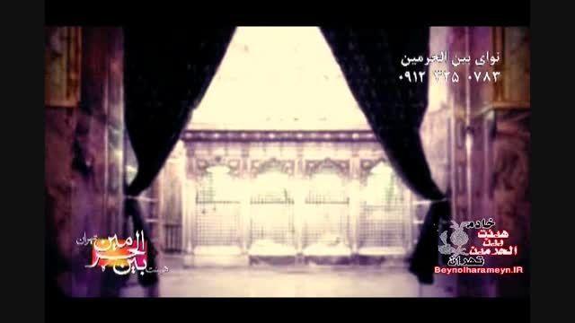 شهادت امام صادق(ع) تسلیت باد..(شورکربلایی جواد مقدم)