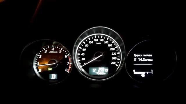Mazda CX-5 2.5G /0-100
