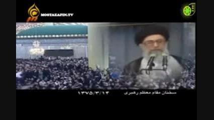 نظر امام خامنه ای درباره قبول قطعنامه ۵۹۸ توسط امام امت