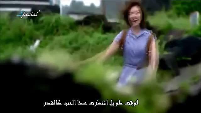 میکس قسمت های جالب سریال عاشقم شدییی باصدای پارک شین هه