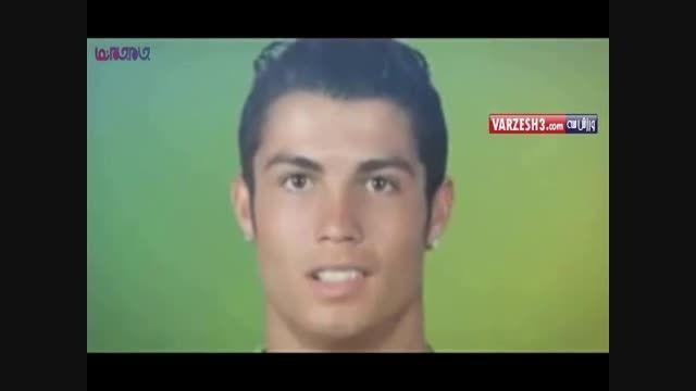 تغییر چهره رونالدو و گرت بیل+فیلم ویدیو کلیپ فوتبالی