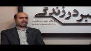 مصاحبه با آقای حسن آصفری دبیر کمیسیون امنیت ملی مجلس 01