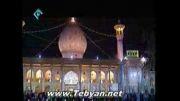 خوشا شیراز