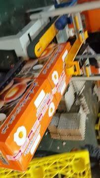 دستگاه چسب زن کارتن درناماشین09122810565 مدلDM-SM8
