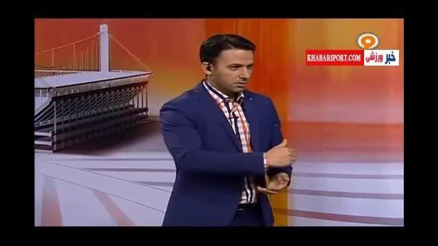 گزارش روزنامه ال موندو از سردار آزمون