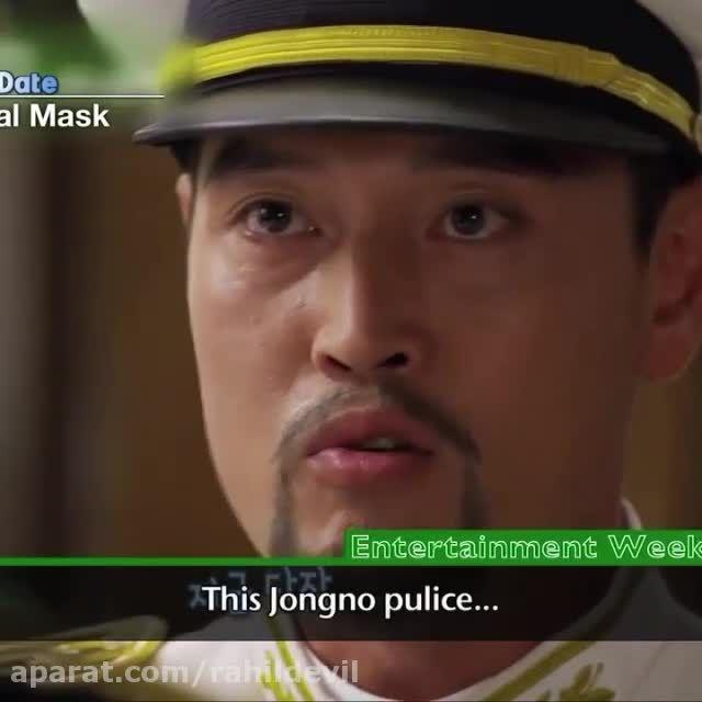 پشت صحنه ی سریال(ماسک عروس)جو وون وشونجی ادای رئیس پلیس