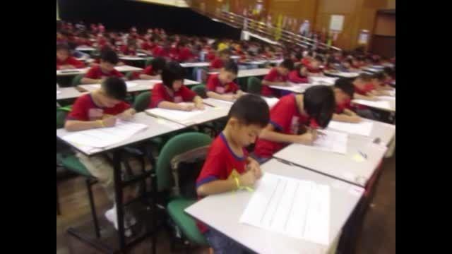افتخار آفرینی کودکان نابینا در مسابقات جهانی چرتکه