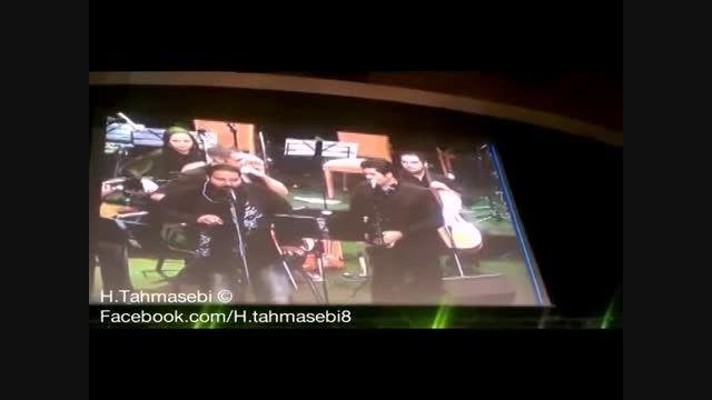 کنسرت رضا صادقی و سالار عقیلی - ایران ایران