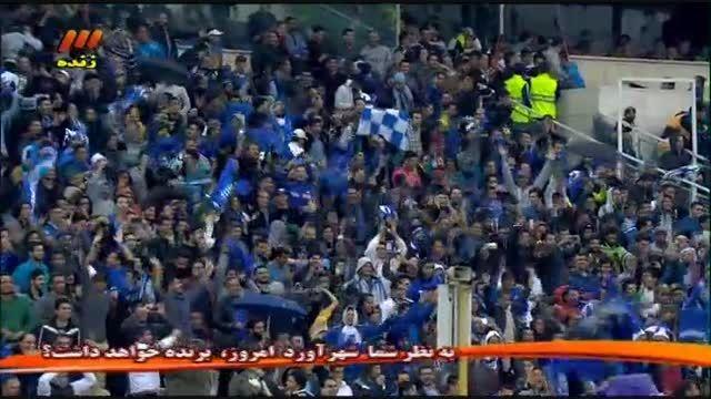 گل اول استقلال به پرسپولیس (انصاری)