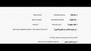 آموزش زبان ترکی استانبولی-7