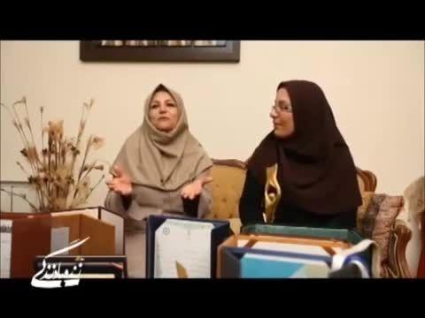 مصاحبه شبکه دو برنامه زنده باد زندگی با لادن صحرایی