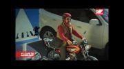 تیزر تبلیغاتی کویر موتور - شماره 2
