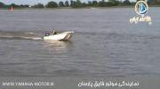 قایق سواری پسربچه با قایق فایبر گلاس
