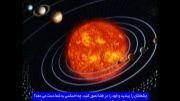 صدای حرکت زمین در فضا-خانیک گناباد
