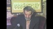 شعر زیبای استاد شهریار درمدح امام علی به مناسبت عیدغدیر
