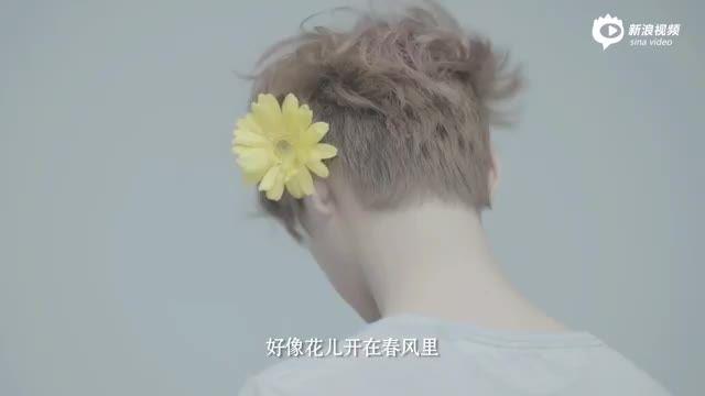OFFICIAL / MV] Luhan - Tian Mi Mi Valentines Day versi