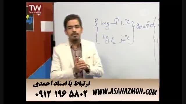 آموزش و نمونه تدریس تکنیکی درس فیزیک کنکور ۱۷