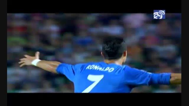 10 گل برتر کریستیانو رونالدو در سال 2013