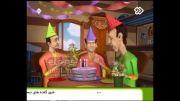 فیتیله-1393/06/27 -06- کارتون شمع تولد