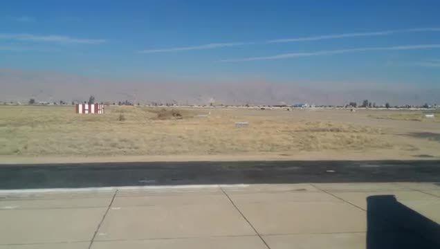 بلیت پرواز چارتر - پرواز از فرودگاه شیراز