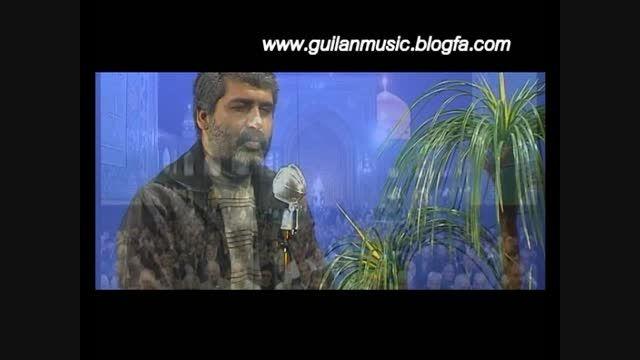 بخشی از دکلمه مذهبی (عاشق صادق)با صدای همایون سلیمی