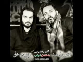 کربلایی علی اصلانی - زنجیر زنی دیوونه ی کربلاتم