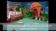 علی جان نثاری-شهر قشنگ-برنامه کودک