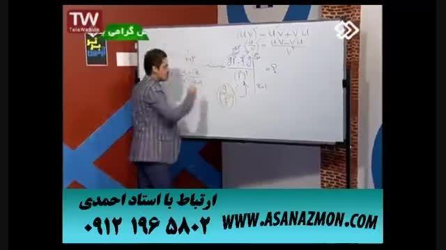 آموزش و حل تست درس فیزیک بصورت فوق سریع کنکور ۹