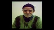 الطافی نشاط: قرائت اشعار عرفانی توسط مرحوم عارف الطافی نشاط