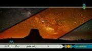با اینکه تنهایی با صدای محمد علیزاده