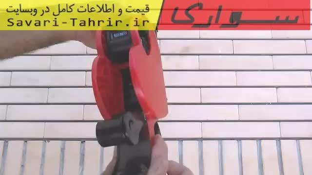 آموزش جا انداختن رول برچسب دستگاه اتیکت زن- تحریر سواری